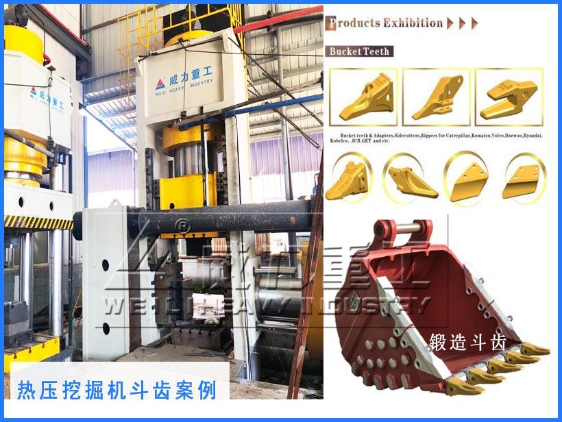 多工位热锻专用4000吨压力机试件